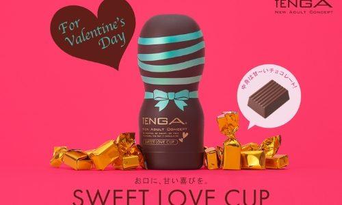 バレンタインエッチには、義理TENGA「TENGA SWEET LOVE CUP」を使ったチョコレートプレイがしたい♡